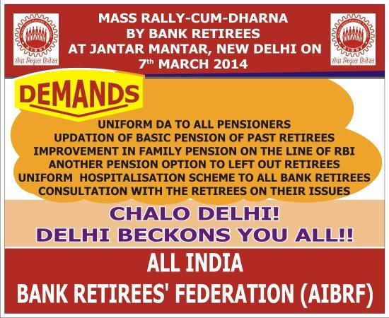 JANTAR MANTAR DHARNA PROGRAM BY AIBRF